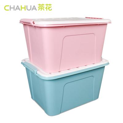 茶花58升收納箱塑料特大號大號裝衣服的箱子收納盒家用儲物加厚整理箱