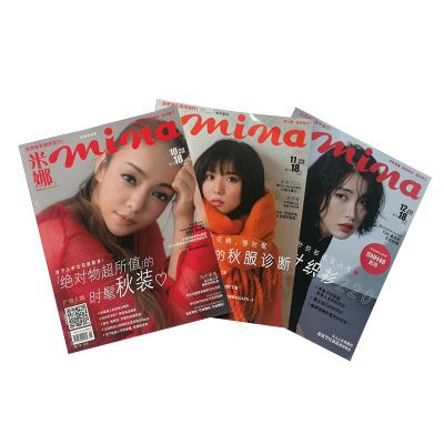 特價!《米娜mina》日系女性時尚雜志2018年10--12月號