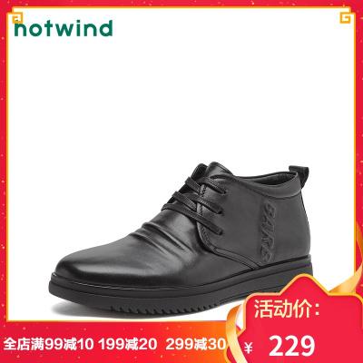 热风hotwind新款男士时尚休闲皮鞋圆头系带黑色皮靴H94M8802