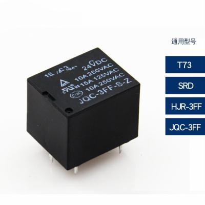 阿斯卡利(ASCARI)厂家5脚5v 12v 24v小型继电器T73型JQC-3FF-S-Z SRD 4脚???12V
