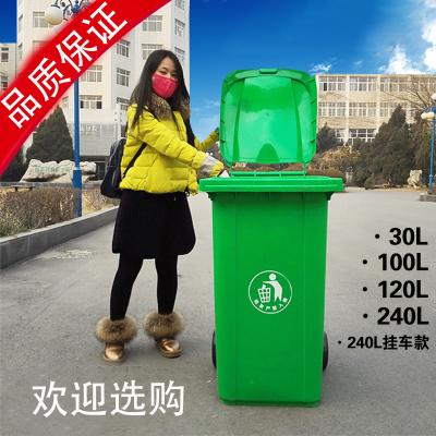 法耐(FANA)加厚戶外垃圾桶大號垃圾箱 塑料垃圾筒環衛室外