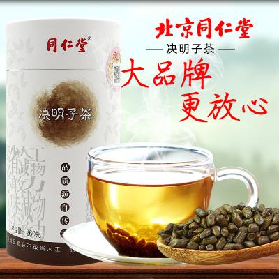 同仁堂決明子茶260g/罐
