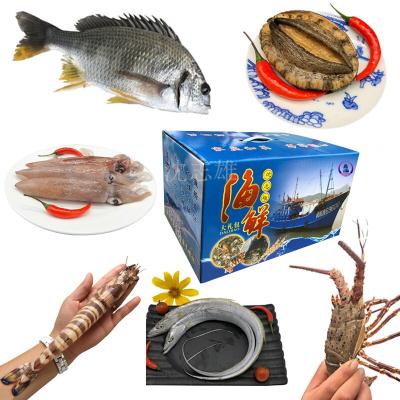 沈志雄船長 東山島海捕海鮮大禮包688海鮮禮盒年貨火鍋食材春節海鮮禮包