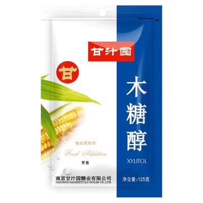 甘汁園 木糖醇125g/袋