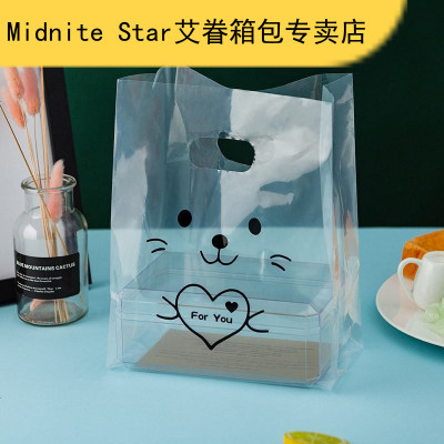 Midnite Star 塑料打包袋高檔蛋糕甜品手提袋食品外賣烘焙透明購物禮品包裝袋子