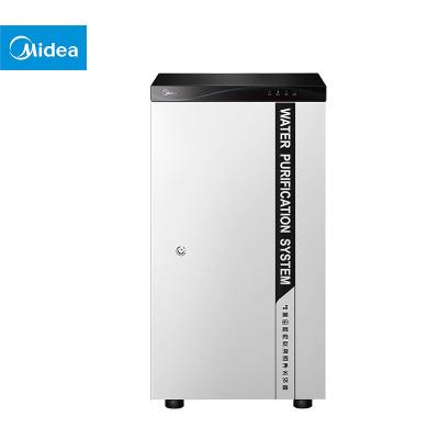 美的(Midea) MRO804-200G 商用反滲透凈水機