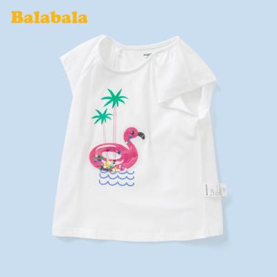 巴拉巴拉童裝寶寶背心兒童夏裝2020新款女童小童超可愛無袖坎肩女