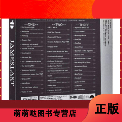 James Last詹姆斯拉斯特cd排簫天堂鳥輕音樂純音樂黑膠CD車載光盤