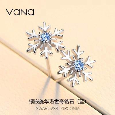 vana純銀耳釘女鑲施華洛世奇鋯氣質韓國簡約18K白金雪花耳環耳飾女生自戴銀飾