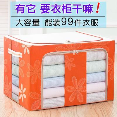 家具放心購裝衣服物牛津布藝鋼架收納箱大號折疊盒子儲物百納箱棉被搬家袋子簡約新款