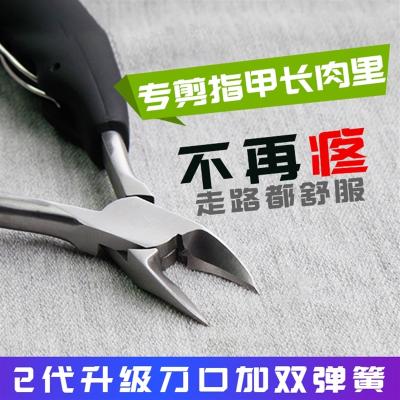 甲沟专用指甲刀尖头鹰嘴指甲钳剪套装嵌甲修脚刀工具灰脚死皮剪炎