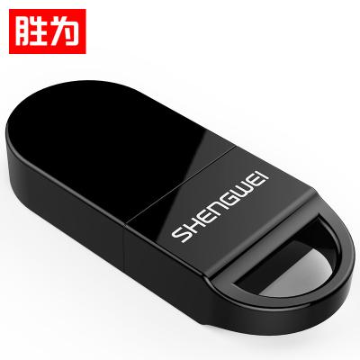 胜为蓝牙适配器4.0电脑台式机笔记本音频USB蓝牙接收器发射器外置鼠标键盘音响通用蓝牙无线耳机连接器免驱UDC-326B