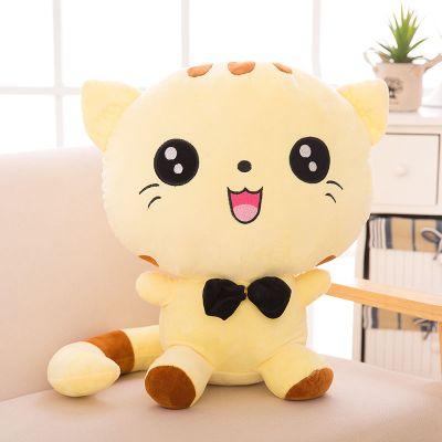 【精品好貨】可愛大臉貓毛絨玩具小貓咪公仔大號抱枕布偶娃娃創意生日女生 黃色開心笑 30cm(送香包)坐高