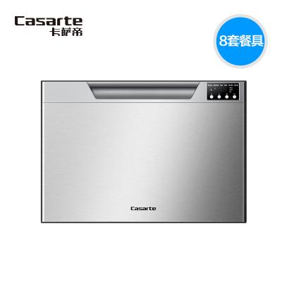 Casarte/卡薩帝 WQP60SS洗碗機8套家用整機嵌入抽屜式洗碗機