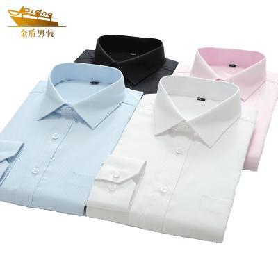 金盾(KIN DON)2020夏季新款男士襯衫商務休閑純色長袖襯衫男外套衣服款-PG