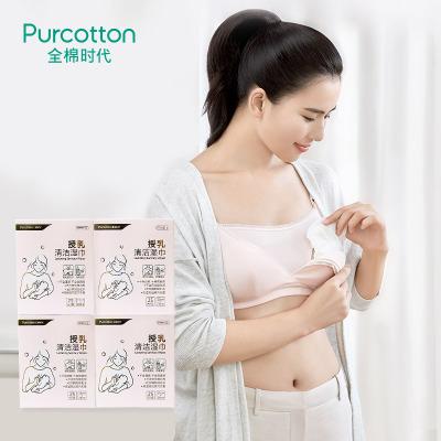 全棉时代 蒸汽授乳清洁湿巾 哺乳期孕妇乳头清洁棉口腔 100片