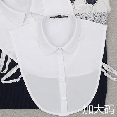 假領子士假領假領子假襯衣領春季韓國裝飾