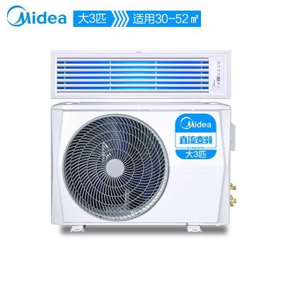 美的(Midea)GRD72T2WBP2N1-TR大3匹美的中央空调家用一拖一变频冷暖型风管机智能控制 6年联保