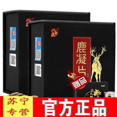 八府堂仁和鹿凝片仁和鹿凝片可配合男性保健品升級款 16粒/盒 2盒裝