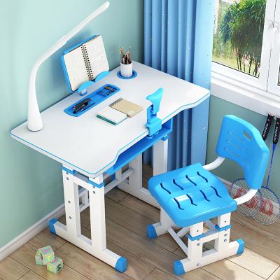 家時光兒童學習桌家用書桌寫字桌椅套裝小學生課桌椅簡約男孩女孩可升降
