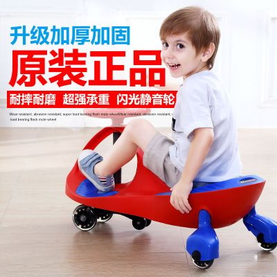 儿童扭扭车宝宝摇摆车小孩子溜溜车滑行车玩具车童车滑板车玩具车