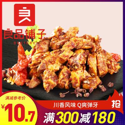 良品鋪子 麻辣味牛板筋 120gx1袋裝 牛肉干四川特產零食小吃休閑食品