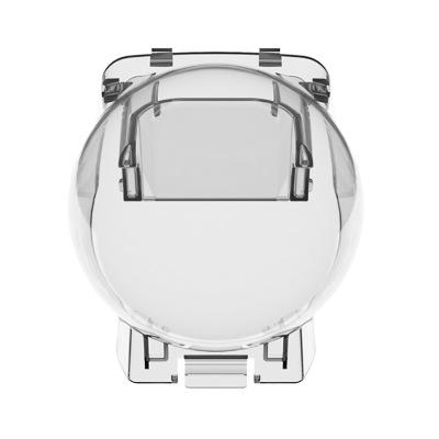 大疆创新 御 Mavic 2 航拍机 无人机配件 Pro 云台保护罩