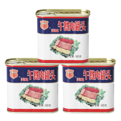 中糧梅林午餐肉罐頭340g*3罐 涮火鍋夾面包三明治戶外即食豬肉罐頭