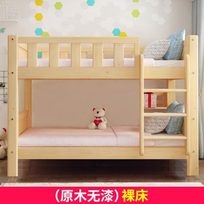 實木兒童床上下床高低床雙層阿斯卡利床子母床宿舍上下鋪母子床松木兩 原木無漆只有高低床 900mm*2000mm只有高低床