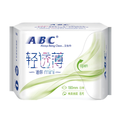 ABC衛生巾迷你巾親柔立圍日用絲薄190mm*8片