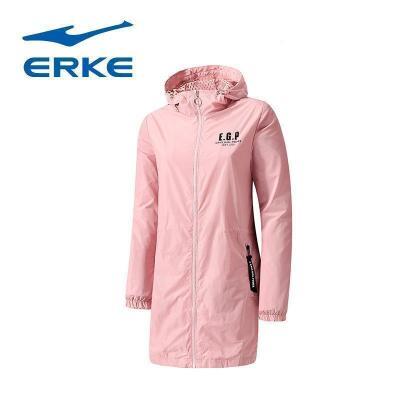 鴻星爾克(ERKE)女子運動風衣新款長款防風輕便粉色女子運動外套