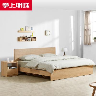 掌上明珠家居 卧室原木色日式橡木纹床北欧风单人双人床板式床头柜床垫小户型卧室组合套餐