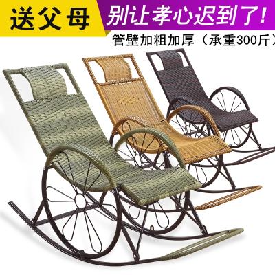 尋木匠藤椅子睡椅躺椅老人家用折疊靠背椅午休搖搖椅休閑陽臺沙灘逍遙椅