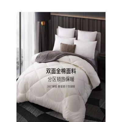 床上用品7件套