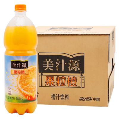 美汁源果粒橙1.25L*12瓶整箱 可口可樂橙汁