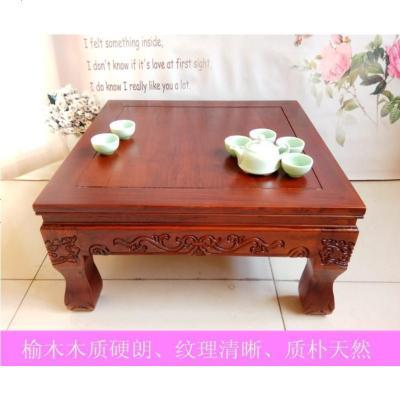实木炕桌炕几榻榻米正方形小桌子罗汉床小茶几地桌飘窗桌床上桌子