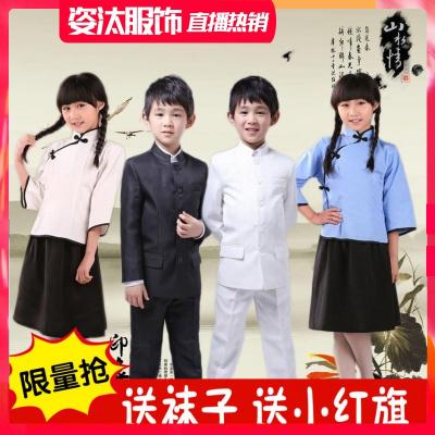 六一兒童節兒童民國服裝學生裝五四青年裝女男童中山裝集體合唱服畢業演出服