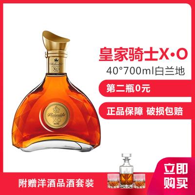 【 第二瓶0元】法國原酒進口洋酒XO皇家旗兵40度干邑白蘭地700ml禮盒套裝