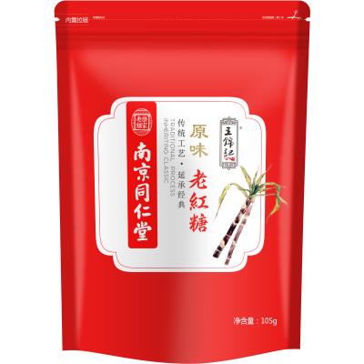 王錦記同仁堂手工老紅糖云南土紅糖塊大姨媽 產婦月子 原味105g/袋 可制作黑糖紅糖姜茶
