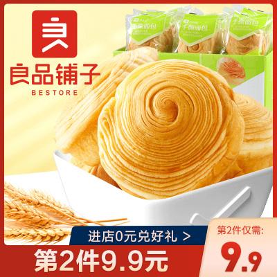 良品铺子 零食 手撕面包 1050gx1箱装 面包蛋糕饼干早餐糕点原味办公室休闲零食整箱