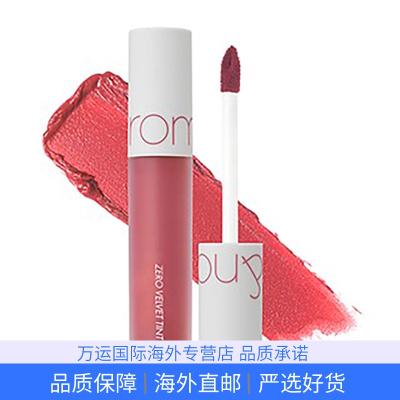 韓國romand唇釉啞光霧面學生06水潤保濕鏡面唇彩唇蜜絲絨豆沙口紅