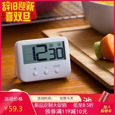 计时器提醒器学生电子定时器厨房秒表考研倒记时间管理器番茄钟