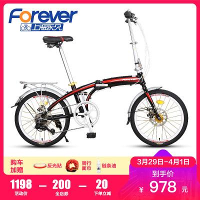官方旗艦店上海永久折疊自行車超輕便攜成年男女小型單車變速20寸