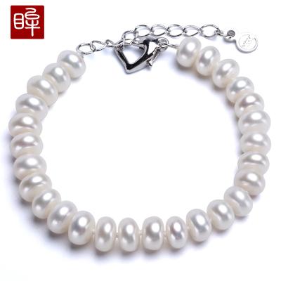 印象眸 s925银镶珍珠手链珍珠手链