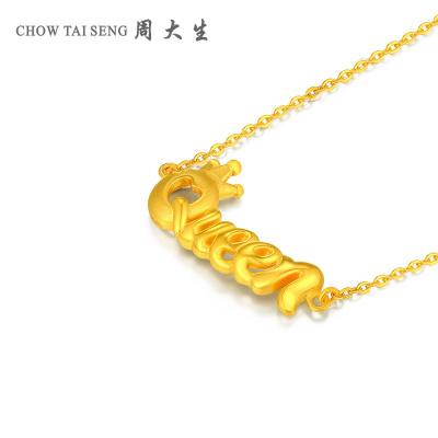 周大生黄金项链正品3D硬足金Queen字母锁骨套链吊坠新款金项链女黄金饰品 女士珠宝首饰