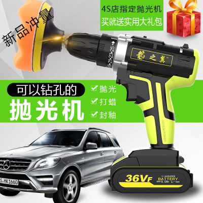 汽車拋光機無線打蠟工具電動充電車用家用劃痕修復封釉打磨機
