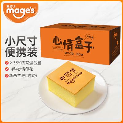 麥吉士心情蛋糕營養早餐純蛋糕面包整箱休閑零食糕點660g