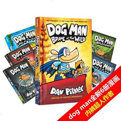 Dog Man 6册精装英文原版 内裤超人Captain Underpants同作者Dav Pilkey 神探狗狗的