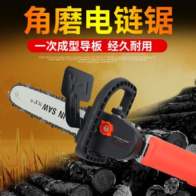 角磨機磨光機改電鏈鋸 多功能改裝小型轉電鋸家萬用伐木鋸 第一代角磨轉電鋸