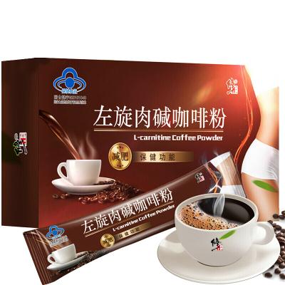 【買2送1同款】修正 左旋肉堿咖啡粉咖啡男女士可搭燃脂頑固型茶酵素梅 100g/盒裝